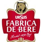 ursus fabrica de bere cluj