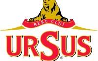 Ursus Breweries, cea mai responsabilă companie față de mediu la Gala Green Business Index